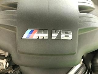 BMW Oil Service | BMW M3